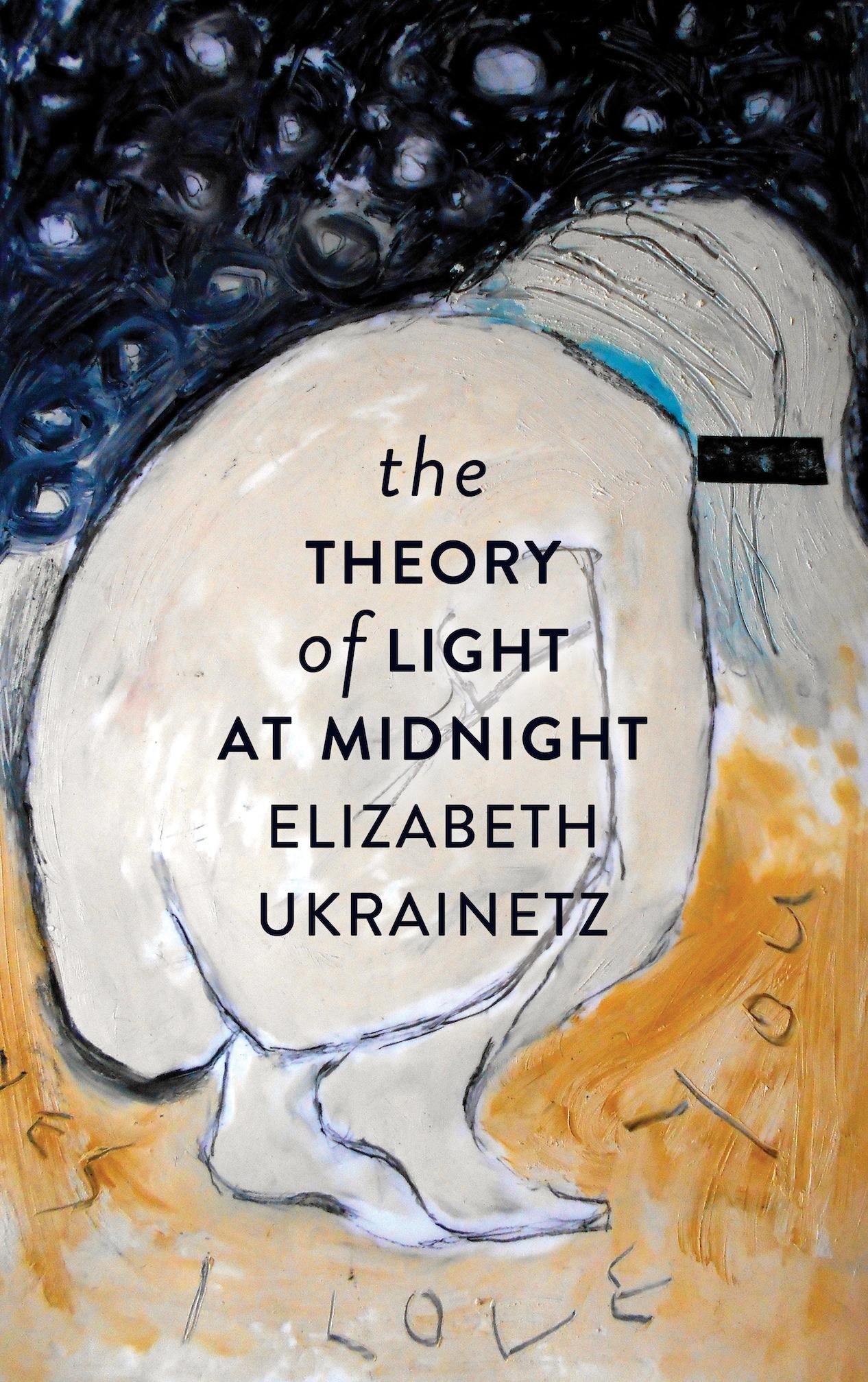 FINAL-Theory-of-Light-Web1